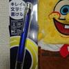 シャーペン 3本目 三菱鉛筆 クルトガ アドバンス