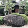 旅荘 吸霞洞 観鹿荘、1,200年前の東大寺遺構を残す老舗旅館に宿泊してみました