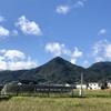 里山ハイク:女神岳(上田市)