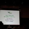 NLP若手の会 (YANS) 第12回シンポジウム 開催報告