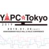 Perlを書いていない人にもおすすめ! YAPC::Tokyoの見どころを紹介!
