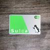 関西人だけどApply Payで交通機関を利用すべくモバイルSuicaの登録をしてみた。