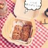"""ククパ人気検索トップ10入り""""オールスパイスの胡桃チョコチップクッキー""""とオマケの耳スケ"""