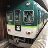 大阪メトロから京阪中之島線への乗り換えは…