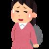 作家の阿川佐和子さんに共感!苦境でも軽やかに生きる3つの秘訣とは?