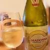 ソムリエが〇〇をテイスティングしてみた⑧聖母の乳といわれるワイン