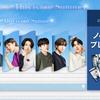 BTS(방탄소년단)FILA JAPAN「2021SS SUMMER Collection」クリアファイルのプレゼントキャンペーン