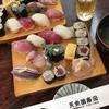 3月の小田原 ~早咲き桜とお城、もちろんウマイ魚
