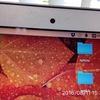 MacBookAir 内蔵カメラでコマンドから音無し自撮りする(imagesnap)