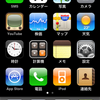 iPhone SS