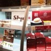 新大阪駅で買えるチーズケーキ(とチョコタルト3月追記)