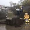 旅行 - 伊香保石段街を巡る。伊香保の温泉は「黄金の湯」