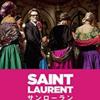 世界的有名デザイナ-の最も輝き、最も堕落した10年間を描いた映画!「SAINT LAURENT/サンローラン」