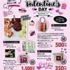 チョコレートが濃い(恋)ほど思いが伝わる ~おれんじ村のバレンタインセット~