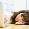 飽き性な人間が、やり抜く力をつける方法