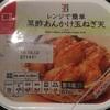 「レンジで簡単  黒酢あんかけ玉ねぎ天 〜セブンイレブン〜 」◯ グルメ