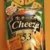 生チーズのチーザ 4種のチーズ リニューアル/プッチザー 黒胡椒仕立て