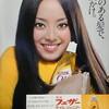 新藤恵美さんというのか。あの時代でこれは凄い。驚きの美人。