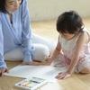 ワンオペ育児、「ママ目線」と「パパ目線」ではこれだけ違う! - 大変な思いをしているママが取るべき、たったひとつの行動