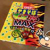 【めちゃ辛い】ペヤング「すっぱからMAXやきそば」食べてみた!
