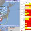 【台風情報】台風20号は23日午後9時に徳島県南部に上陸!今後中国地方に進み、日本海へ抜けたのち北海道に接近する予想!災害レベルの大雨・暴風に警戒!!