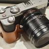 【中華大口径レンズ】7artisans 50mm F1.1の被写体深度を楽しむ【α7C】