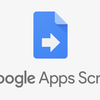 Google ToDoで昨日消化したタスクをメールする - Google App Script