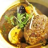 久しぶりの札幌スープカレーを東京ドミニカ@新宿三丁目で食す