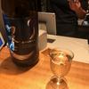 日本酒室でお酒と生姜のマカロニサラダ(浜松町)
