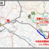 山形県鶴岡市 主要地方道鶴岡羽黒線「羽黒山バイパス」が全線開通