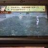 FE if:白夜11章 『海へ…』&はじめての転職!!
