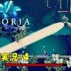 【Minoria】「魔女神」#4