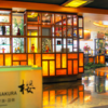 中国訪問で安倍首相が北京で泊まっているホテル