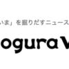 VRの「いま」を掘りだすニュースメディア『Mogura VR』でライターはじめました