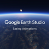 『Google Earth(グーグルアース)』の使い方!【スマホ、pc、3D画像、ストリートビュー】