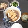 照り焼きチキン、きゅうり漬け、なすの揚げ浸し、味噌汁