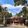 久伊豆神社の記憶…