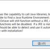 GNU OctaveをWindows10環境にいれる