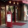 秋葉原周辺のカフェではカフェ・ベローチェがおススメだと思う