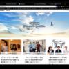 高専生向けの就活サイトを開発&リリースしました!