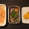 【作り置き】お昼ご飯:ゴボウのマヨネーズ和えと揚げびたし