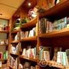 読書Day フードが楽しめる都内のブックカフェ 2選【新宿編】
