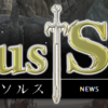 UOの正統派進化MMORPG「Locus Solus」