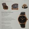 ジェロナグラの名品     オートマティックの時計 とてもいい時計です