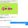 中京テレビハッカソン「HACK-CHU!」に参加しました(前編)