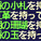 オーメン 王将(Ou) 2勝目