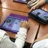"""【イベント情報】 先生のための""""プログラミング研修講座""""~2学期から始めるプログラミング学習"""