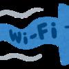 ブロガーでも、ポケットWi-Fiが必要ない5つ理由って?