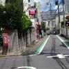 昨日18日 東京 池袋 上野