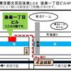 1月7日 東京ヒーリングマーケットに出展します!